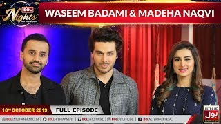 Waseem Badami & Madiha Naqvi In BOL Nights With Ahsan Khan   18th October 2019   BOL Entertainment