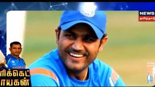 Download thala Mahendra Singh Dhoni life history Video