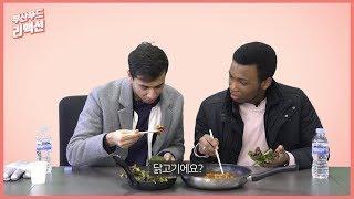 Download 부산푸드리액션 2탄 (Busan Food Reaction 2) 부산어묵,꼼장어 편 / 부산음식 외국인 반응 Video