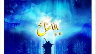 Madad Kijiye Ya Imam e Zamana - Ameer Hassan Ameer