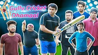 Gully Cricket Desi Dhamaal -   Lalit Shokeen Films  