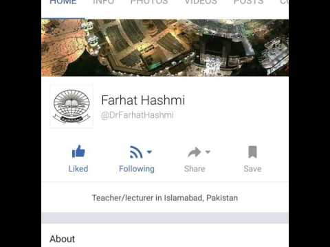 List of islamic pages on facebook