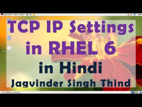 Networking in Linux -  GUI RHEL 6 Static IP Configuration - Video 2