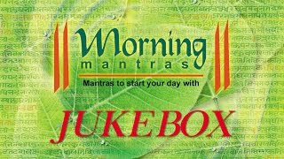 MORNING MANTRAS | Essential Mantras | Audio Jukebox | Times Music Spiritual