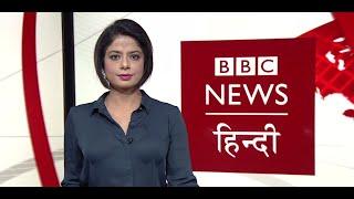 USA में क्यों नहीं थम रहा African-American लोगों का ग़ुस्सा? BBC Duniya With Sarika (BBC Hindi)