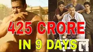 Dangal Movie Breack Record Back To Back | Already Collected 425 Crore In 9 Days | Dangal VS Sultan