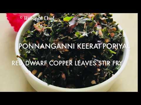 ponnanganni keerai poriyal | red dwarf copper leaves stri fry | keerai recipes