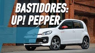 UP! GANHA VERSÃO PEPPER POR R$ 57.900