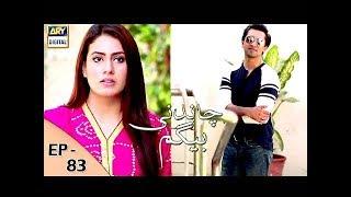 Chandni Begum Episode 83 - 8th February 2018 - ARY Digital Drama