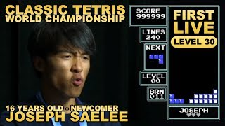 First Level 30 Live at CTWC! Joseph Saelee OWNS Tetris Qualifiers - CTWC 2018