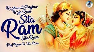 Beautiful Bhajan - Raghupati Raghav Raja Ram   Sita Ram Sita Ram Bhaj Pyare Tu Sita Ram #NewSong