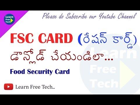 TS&AP Check your Food Security Card Status Telugu Tutorial - Learn Free Tech
