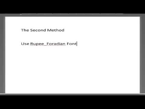 Inserting Indian Rupee symbol in MS Word document