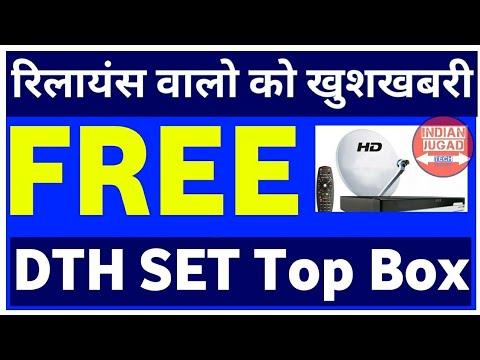 Reliance Digital TV Users will FREE SET TOP BOX from Tata Sky