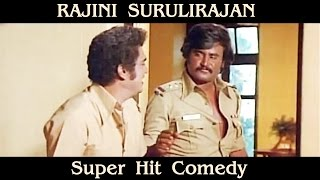 Download சூப்பர் ஹிட் காமெடி| Rajinikanth, Suruli Rajan, Mega Hit Movie Comedy Scenes| Johnny Full Comedy| Video