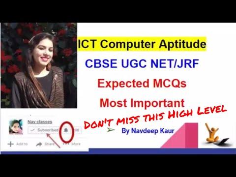 ICT Computer Aptitude Expected MCQs CBSE UGC NET/JRF | in Hindi
