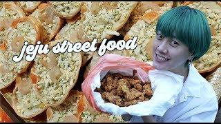 JEJU STREET FOOD #11