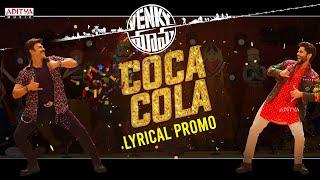 Coca Cola Pepsi Lyrical Song Promo | Daggubati Venkatesh, Akkineni Naga Chaitanya | Thaman S