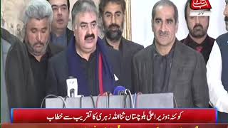 Quetta: CM Balochistan Sanaullah Zehri Addressing Ceremony