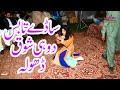 Sady Tan Bas Do Hi Shok Dhola-pari Paroo Hot Dance On Saraiki Music