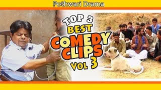 Download Pothwari Drama - Best Comedy Clips - Vol 3 - Iftikhar Thakur, Shahzada Ghaffar | Khaas Potohar Video