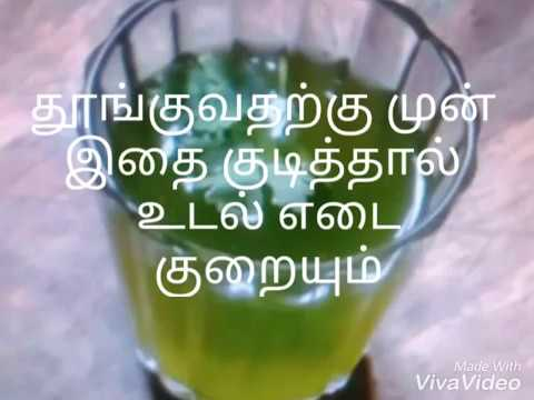 Green coffee capsules available in chennai photo 7