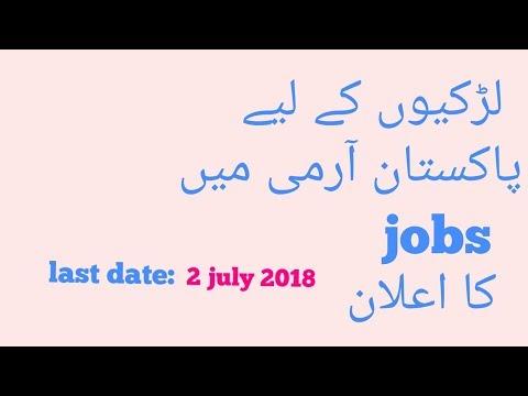 New jobs in pakistan army as as cadet for girls 2018