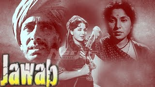 Jawab - Old Classic Bollywood Movie | Balraj Sahni, Geeta Bali