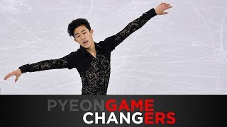 How Nathan Chen