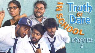 TRUTH OR DARE in SCHOOL | Episode-2 | School Life | Veyilon Entertainment