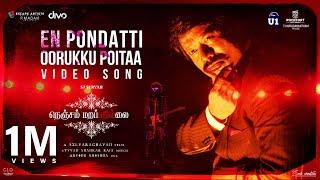 En Pondatti Ooruku Poita - Video Song | Nenjam Marappathillai | Yuvan Shankar Raja | Selvaraghavan