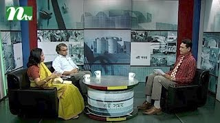Ei Somoy (এই সময়) | Episode 2274 |Talk Show | News & Current Affairs