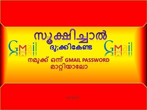 how to chainge gmail password on android[malayalam]