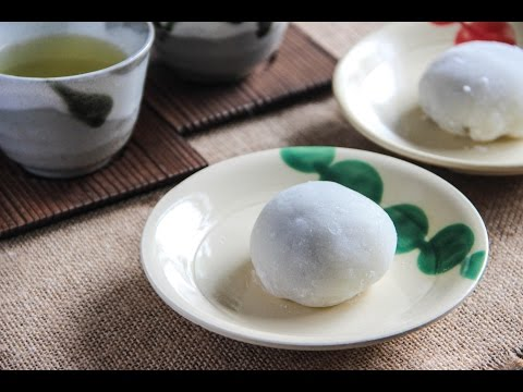 Daifuku Mochi Recipe - Japanese Cooking 101