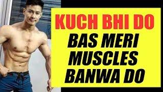 Kuch bhi do bas muscles banwa do   21 year old on Tarun Gill Talks
