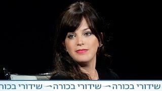 #x202b;חוצה ישראל עם קובי מידן - חני וינרוט#x202c;lrm;