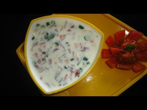 How to Make Raita ( పెరుగు  పచ్చడి ) by Attamma TV ::.
