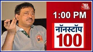 Non Stop 100: High Court Orders Ram Gopal Varma To Screen 'Sarkar 3' For Scriptwriter