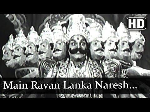 Main Ravan Lanka Naresh (HD) -  Insaniyat (1955) Song - Agha - Old Classic Songs