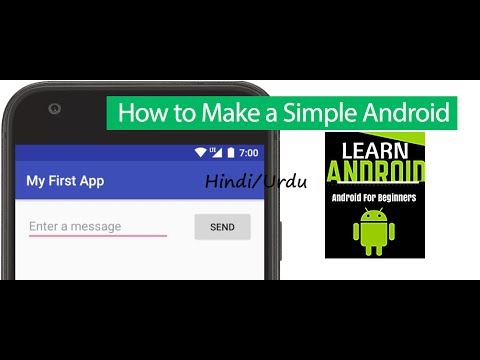 [Hindi/Urdu] How to Make Simple Android App with Android Studio | No coding | Learn Step by Step |