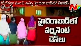 Hi-Tech Cohabitation in Hyderabad - NTV Special Report