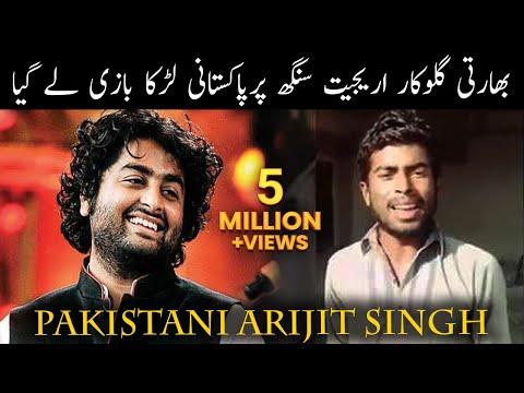 Indian song khamoshiyan sing by talented Pakisani Boy !