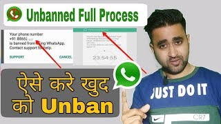 How To Unban My WhatsApp Number | If You banned WhatsApp Account Easy to Unban Step By Step EFA