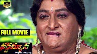 Prudhvi Latest Telugu Comedy Full Movie    Prudhvi    Adrus Raghu    Ashok kumar    TMP
