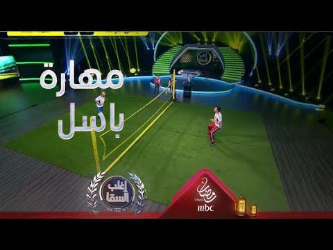 كابتن باسل خياط عاد إليكم من جديد.. يستعرض مهارته في كرة القدم ويهزم السقا بنتيجة كبيرة