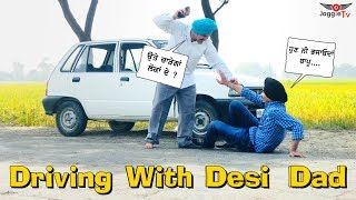 Driving With Desi Dad • Jaggie Tv