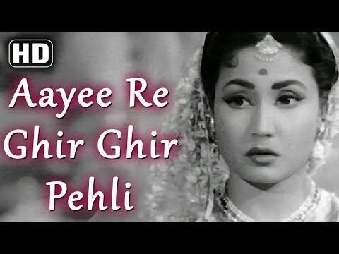 Aayee Re Ghir Ghir Pehli - Miss Mary (HD) - Meena Kumari - Gemini Ganesan