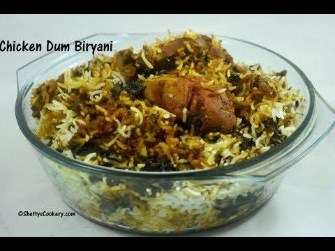 chicken dum biryani recipe | Chicken biryani recipe