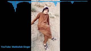 Mattiullah singer EID UL FITR NEW SONGS 1