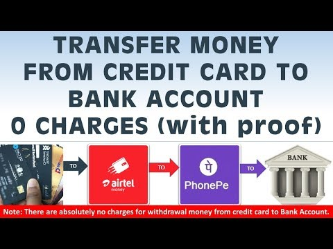 How to transfer money from credit card to bank account without charges (Sorry Not Working)